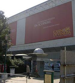 Galeria de la Academia de Venecia