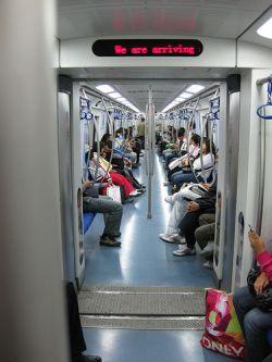Bonos Transporte de Pekín
