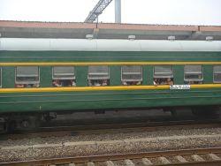 Llegar en tren a Pekín