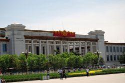 Museo Nacional de China en Pekín