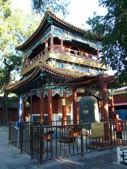El Templo de los Lamas de Pekín