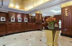 Reservar Hotel Hilton Financial District