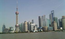 Pudong de Shanghai