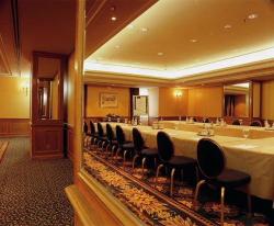 Reservar Hotel Intercontinental Madrid