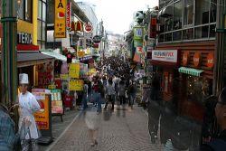 Barrios de Tokio