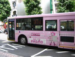 Bonos Transporte de Tokio