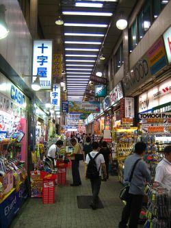 De compras en Tokio