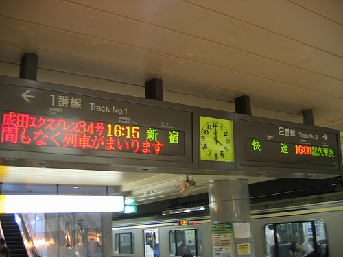 Llegar en tren a Tokio