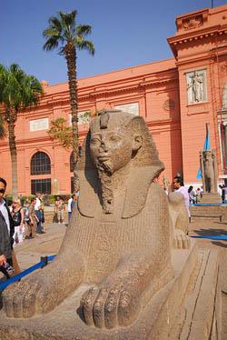 El Museo Egipcio del Cairo