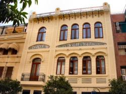 Residencia Armendariz de Sevilla