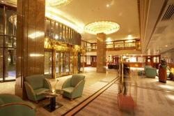 Reservar Hotel Hilton Vienna Plaza