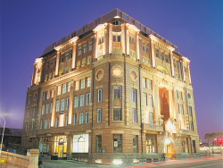 Hotel Medina Executive Sydney Central de
