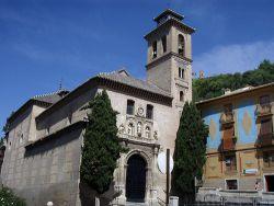 Iglesia de San Gil y Santa Ana de Granada